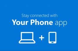تطبيق يساعدك على إجراء الاتصالات من الحاسب