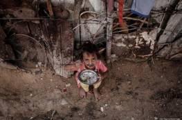 مركز: ارتفاع نسبة انعدام الأمن الغذائي للأسر بغزة إلى 73%