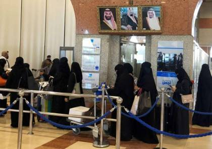 قرارات جديدة للمطاعم والمدارس في السعودية تتعلق بالعزاب والعائلات