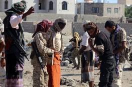الارهاب يضرب مجددا ..أم تلحق بابنها بعد رؤية جثمانه الممزق في عدن