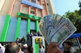 هارتس: مصر ستوافق على نقل الأموال القطرية لغزة وإسرائيل تبحث عن وسيلة لإدخالها