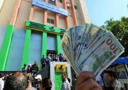 مالية غزة تعلن : هكذا ستصرف مستحقات موظفيها من المنحة القطرية اعتبارا من اليوم