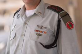 الجيش الإسرائيلي يقر تعيينات جديدة