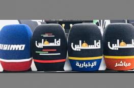 فتح: سنعمل على تأمين القنوات اللازمة لاستمرار تغطية تلفزيون فلسطين