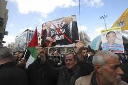 """صعوبات جوهرية وتهديد حقيقي على إسرائيل.. """"صفقة القرن"""" تنطوي على مخاطر بجميع المجالات"""
