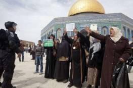 الاحتلال يسلم المواطنة مريم العجلوني قرارا بالإبعاد عن القدس