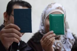 قانون لم الشمل يثير الإرباك لدى الحكومة الإسرائيلية الجديدة