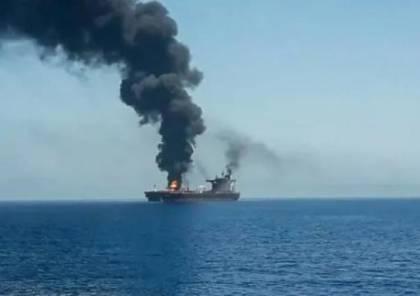 """الخارجية الايرانية: """"اتهامات إسرائيل بضلوعنا في انفجار السفينة هي مجرد أكاذيب"""""""