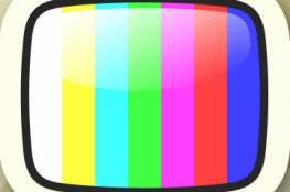 ما معنى المستطيلات الملونة التي تظهر على التلفاز ؟