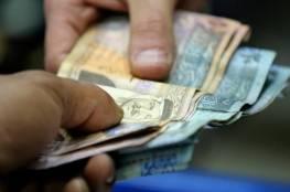 الأردن .. موعد صرف رواتب الموظفين والمتقاعدين لهذا الشهر 12 ديسمبر 2020
