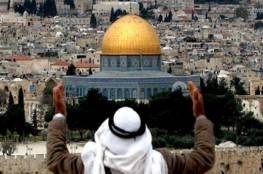 حماس تدعو للنفير وتصعيد الفعاليات الرافضة لاقتحامات المستوطنين للأقصى