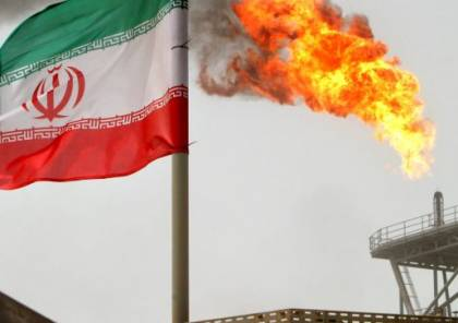 واشنطن تمنح 8 دول استثناءات لشراء نفط إيران في ظل العقوبات