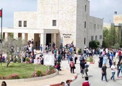 جامعة بيرزيت تشكر رئيس الوزراء وكل من ساهم بفتح أبوابها