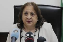 وزيرة الصحة تبحث مع منظمة الصحة العالمية الوضع الوبائي في فلسطين