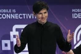 مؤسس تطبيق تلغرام: واتساب لن يكون آمنا أبدا