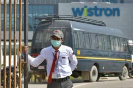 """احتجاجات موظفين مصانع """"آبل"""" في الهند بزعم تعرضهم """"للاستغلال"""""""