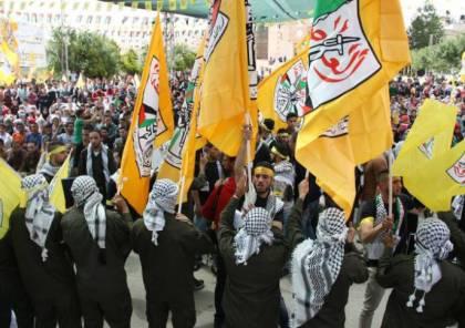 """فتح"""" تنظم مأدبتي إفطار لذوي الشهداء والأسرى في القدس وجنين"""