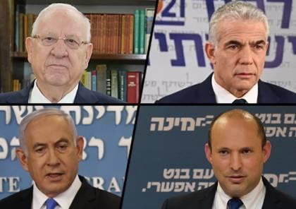 أزمة تشكيل الحكومة الإسرائيلية: ما هي الخيارات المتاحة أمام ريفلين؟