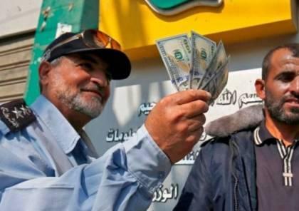 إعلان هام بشأن المنحة القطرية لأهالي قطاع غزة