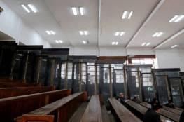 أول ظهور لمحمود عزت خلال محاكمته في مصر (صور)