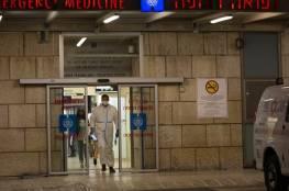 بعد تحطم مروحيته- نقل جندي أمريكي للعلاج في اسرائيل
