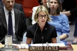 """واشنطن تنتقد """"جلسات فلسطين"""" في الأمم المتحدة وتشن هجوما حادا على """"حماس"""""""