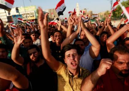 21 قتيلا وجريحا بإطلاق نار على متظاهرين في النجف