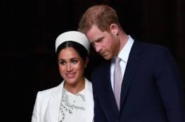 الأمير البريطاني هاري وزوجته ميجان ينتظران طفلا ثانيا