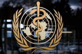 """منظمة الصحة تحذر أن العالم لن يستعيد وضعه الطبيعي """"في المستقبل المنظور"""""""