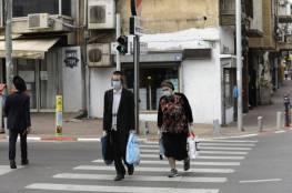 رفع الطوق الشامل في إسرائيل مع إبقاء القيود المشددة