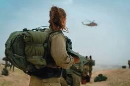 معاريف: لأول مرة.. الجيش الاسرائيلي ينشئ غرفة مشتركة مع نظيره الأردني