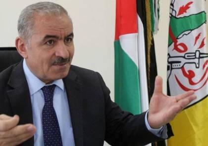 اشتيه: مستعدون لزيارة غزة فورا وهناك حربا مالية على السلطة