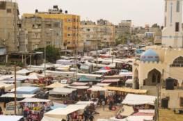 بلدية رفح تصدر تنويها مهما بخصوص سوق السبت الشعبي