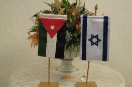 الأردن يعلن اعتماده طلب استقبال السفير الإسرائيلي الجديد