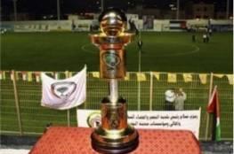 الاثنين نهائي كأس ابو عمار على ملعب ماجد أسعد