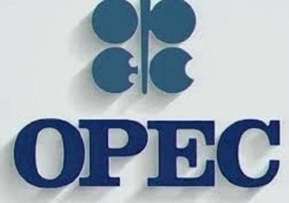 """كردستان العراق يؤكد التزامه بخفض إنتاج النفط وفقا لـ""""أوبك+"""""""