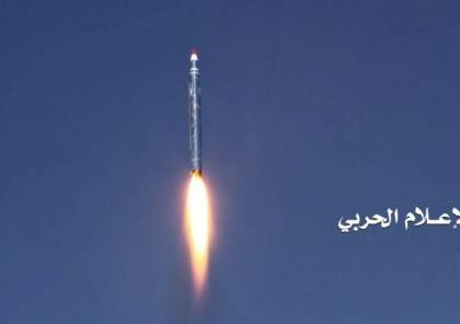 """Witness: The first video of the moment of launching the ballistic missile """"Huthi"""" on a palace in Riyadh"""