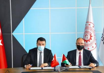 فلسطين وتركيا توقعان اتفاقية في مجال تنمية المشاريع الصغيرة والمتوسطة..صور