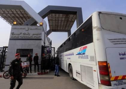بالأسماء.. داخلية غزة تنشر آلية السفر عبر معبر رفح ليوم غد الثلاثاء