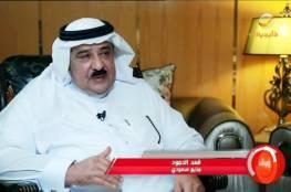 سبب وفاة المذيع فهد الحمود وآخر ظهور له على التلفزيون السعودي (شاهد)