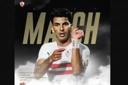 مشاهدة مباراة الزمالك ضد مولودية الجزائر بث مباشر في أفريقيا 2021