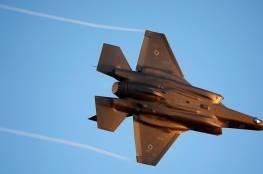 """الجيش الإسرائيلي يدشن سربا من مقاتلات """"F-35i"""""""