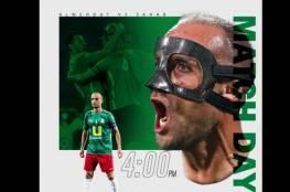 ملخص هدف مباراة الوحدات وسحاب في الدوري الأردني 2020 الإياب