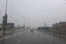 طقس فلسطين: أجواء باردة وفرصة ضعيفة لتساقط الأمطار