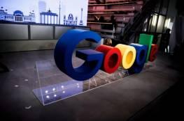 غوغل تحل مجلسا حديثا للأخلاقيات