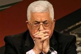 مطالبات للرئيس عباس بالتحقيق ووقف كافة التعيينات الاخيرة قبل رحيل حكومة تسيير الاعمال