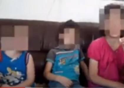 فيديو.. سوريا..أب يحبس أطفاله بطريقة مأساوية إرضاء لزوجته