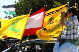 """صحيفة اسرائيلية: """"حزب الله"""".. بين المتغير الإقليمي و""""اللعب بالنار"""""""