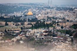 """الأردن يدين مشروع """"مركز المدينة"""" التهويدي في القدس المحتلة"""