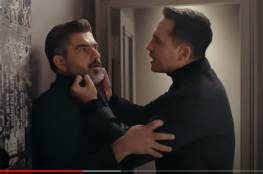 شاهد : مسلسل عروس بيروت الجزء الثاني الحلقة 12 الثانية عشرة